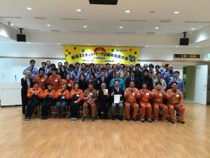 新潟3Sネットワーク2周年発表大会