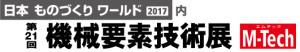 MtechT17_logo_download